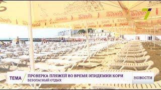 Санитарно-гигиенические нормы: в каком состоянии городские пляжи