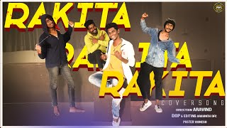 Jagame Thandhiram - Rakita Rakita Rakita Dance Cover | Dhanush | Santhosh Narayanan | Thanjavur