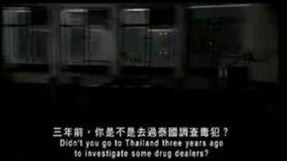 Gong Tau aka An Oriental Black Magic (HK 2007) - Trailer