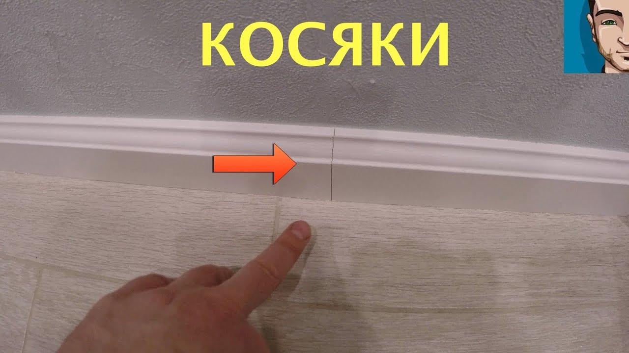 Косяки ремонта квартиры фото