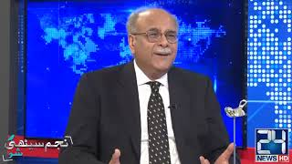 Who Was Behind Asad Umar Resignation? Najam Sethi Reveals