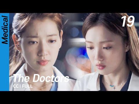 [CC/FULL] The Doctors EP19 | 닥터스