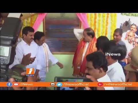 Minister Tummala Nageswara Rao Inaugurates MLA Camp Office At Sathupalli   Khammam   INews