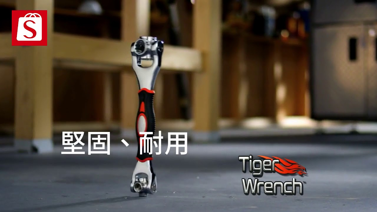 好影音/美國Tiger wrench【48合1套筒扳手萬用神器】