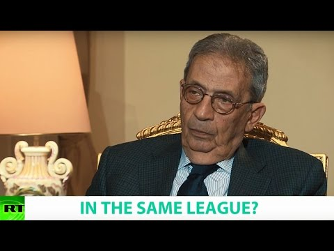 IN THE SAME LEAGUE? Ft. Amr Moussa, Former Secretary-General of the Arab League