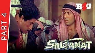 Sultanat   Part 4   Dharmendra, Sunny Deol, Sridevi   Full HD 1080p