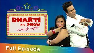 Bharti Ka Show - Aana Hi Padega : Krushna Abhishek - Full Episode - 2 - Uncensored Footage
