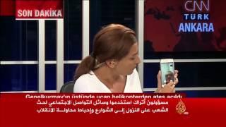 تفاعل مواقع التواصل خلال أحداث محاولة الانقلاب بتركيا