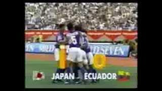 Japan 3 Ecuador 0 kirin cup 1995