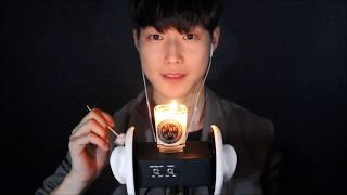 [ENG SUB] Korean ASMR| Friend Cleaning Your Ears Role Play| Male ASMR | 3DIO MIC