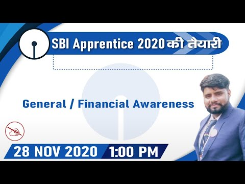 SBI APPRENTICE SERIES | General/Financial Awareness | Important Questions | By Sanjay Mahendras