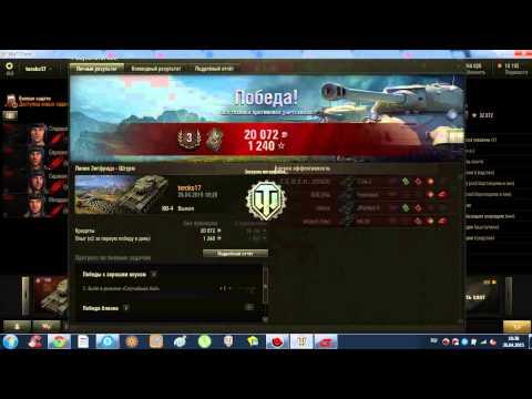 Как установить и запустить бот для World Of Tanks
