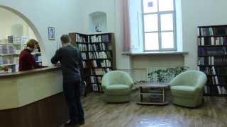 Научная библиотека УО ''ПГУ''