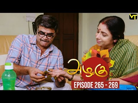 Azhagu Tamil Serial latest Full Episode 265 - 269 telecasted on Sun TV. Azhagu Serial ft. Revathy, Thalaivasal Vijay, Shruthi Raj and Mithra Kurian in lead roles. Azhagu serail Produced by Vision Time, Directed by ON Rathnam, Story by Muthu Selvan, Dialogues by Maruthu Shankar.   Azhagu Tamil Serial also stars Aishwarya, Vasu Vikram, Rajyalakshmi, Poovilangu Mohan,  Naresh Eswar and B Kannan among others.   Azhagu serial deals with the nuances of love between a husband (Thalaivasal Vijay) and wife (Revathi), even though they have been married for decades, and have successful and very strong individual personas.     Subscribe for latest Azhagu Episodes - http://bit.ly/SubscribeVT Like us on - https://www.facebook.com/visiontimeindia
