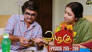 Azhagu Back to Back Episodes | Sun TV | Vision Time