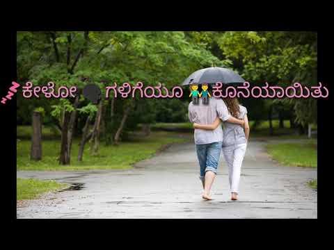 Male bantu kannada lyric whatsapp video song