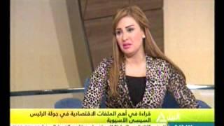 """مدير تحرير """"الأهرام"""" الاقتصادي : علاقة مصر بالهند قوية ولم تنقطع"""
