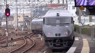 普通列車が無いので特急にちりん号787系に乗車 日豊本線佐伯→延岡 2018.11.16