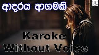 Gambar cover Adaraya Agamaki - Sadun Perera  Karoke Without Voice