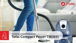 Обзор пылесоса с пылесборником Tefal Сompact Power TW3931 от эксперта «М.Видео»