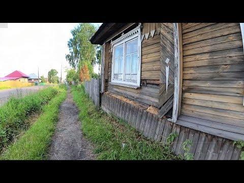 Прогулки по Кирсу 6 (ул.Ленина)