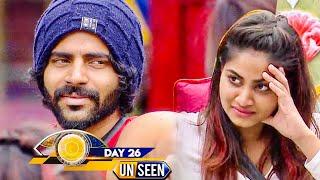 Romantic Look Shivani, Bala   Bigg Boss Unseen Day 26   Archana, Anitha   BB 4 Tamil, Vijay Tv