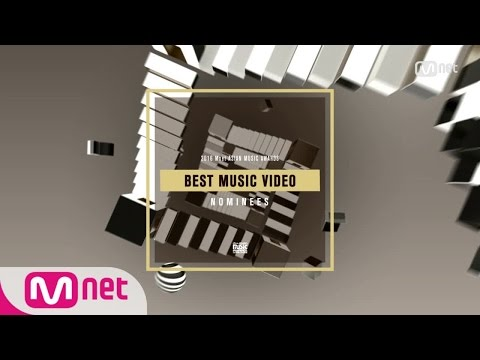[2016 MAMA] Best Music Video Nominees