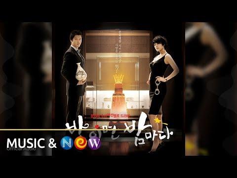 [밤이면 밤마다 OST] When It's At Night II(밤이면 밤마다 II) (Official Audio)