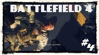 RIP Dorinel | Battlefield 4 EP.4