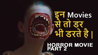 Top 10 Best Horror,Thriller Movies |  All Time Hit In Hindi Part 2