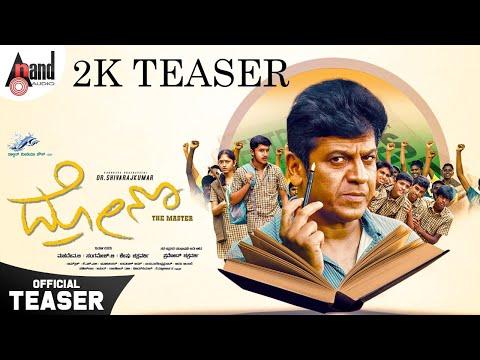Drona   Kannada 2K Teaser   Dr.Shivarajkumar   Iniya   Pramod Chakravarthi   Dolphin Media House