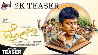 Drona Kannada 2K Teaser Dr Shivarajkumar Iniya Pramod Chakravarthi Dolphin Media House