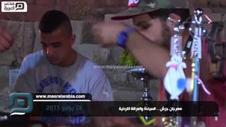 مصر العربية | مهرجان جرش .. السياحة والعراقة الاردنية