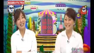 旅ずきんちゃん インリン・オブ・ジョイトイ 11月8日 インリン・オブ・ジョイトイ 検索動画 26