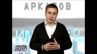 видео Мода на вирус и президент как рекламный носитель