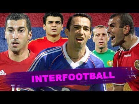 Հայազգի 11 ամենահզոր ֆուտբոլիստները