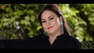 Latest Punjabi song 2017 TERA PYAR || Dolly Singh || Cyrus Records ||