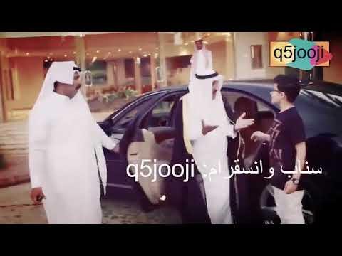 شباب البومب خوينا خالد
