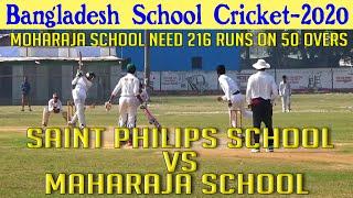 Saint Philips School vs Maharaja School Semifinal match (1st I…