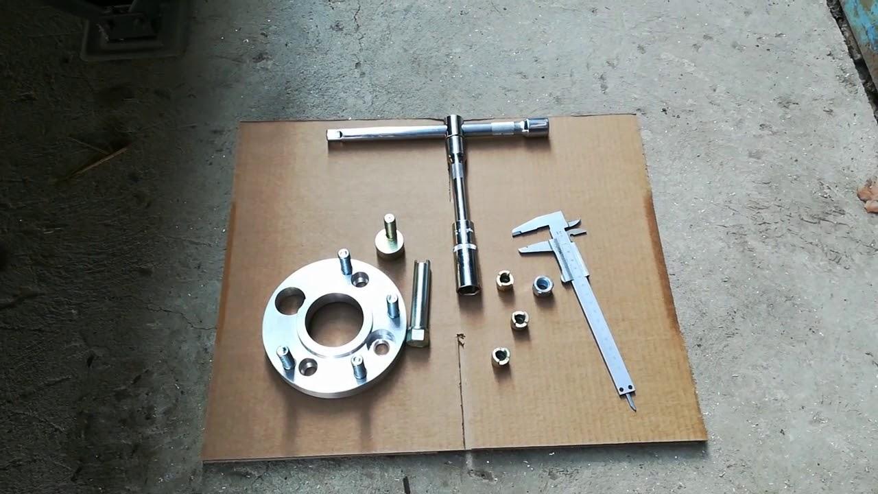 Колесные проставки 4х100 - 5х114,3. Обзор и установка на автомобиль