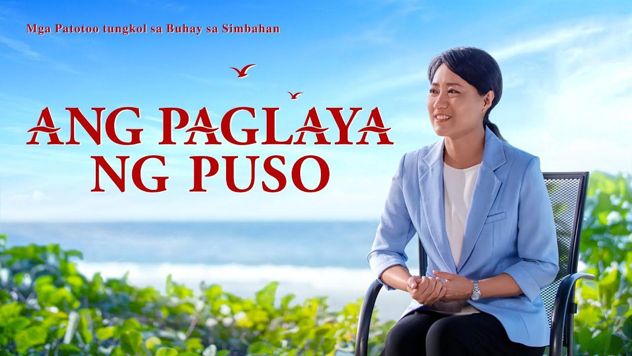 "Christian Testimony Video | ""Ang Paglaya ng Puso"""