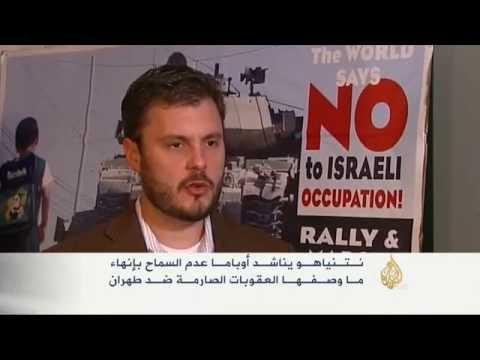قلق أميركي من مواصلة إسرائيل بناء المستوطنات
