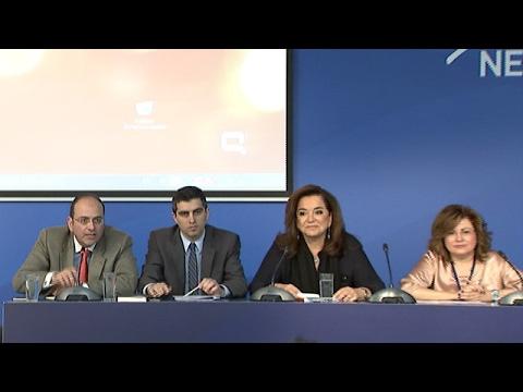 Συνέντευξη Τύπου Ντόρας Μπακογιάννη, Χρίστου Δήμα & Μαρίας Σπυράκη για το ΕΣΠΑ