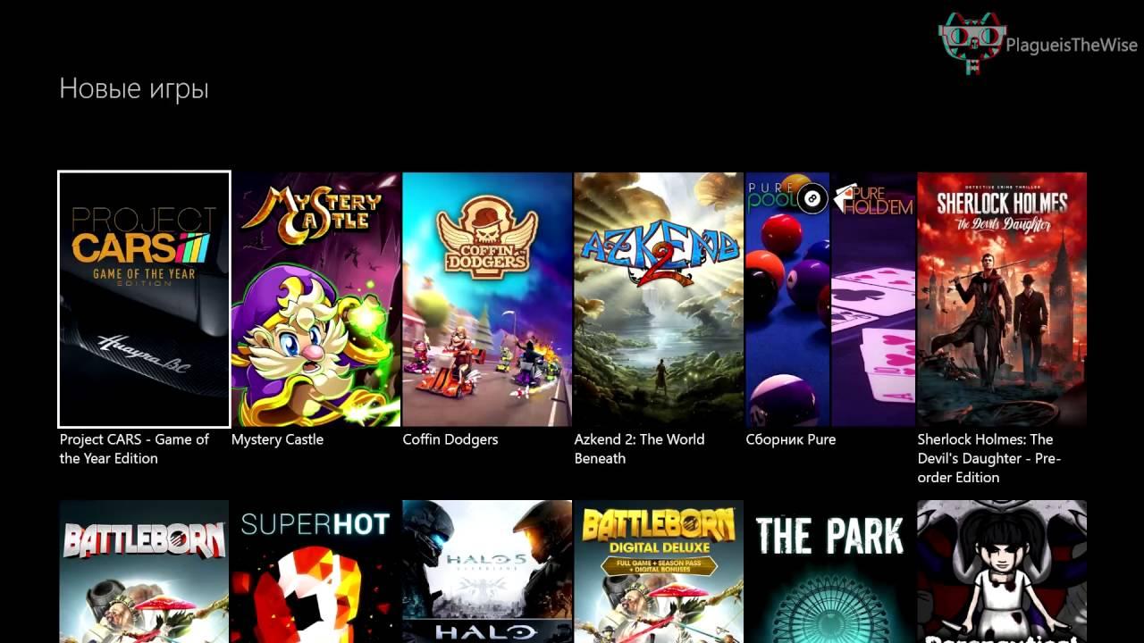 Carte De Credit Prepayee Xbox One.Tutoriel Xbox One Comment Acheter Sur Les Stores Jap Rus Us Ca Ou Bra