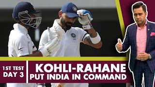 #WIvIND: KOHLI-RAHANE put INDIA in command   #AakashVani