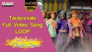 Tarajuvvaki Full Video Song ★Loop★|| Seethamma Andalu Ramayya Sitralu Video Songs || Gopi Sunder