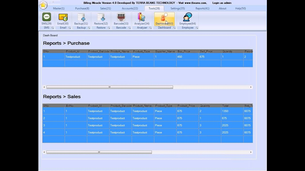Barcode Billing Software TextileSupermarket Offer Price Rs - Invoice barcode software