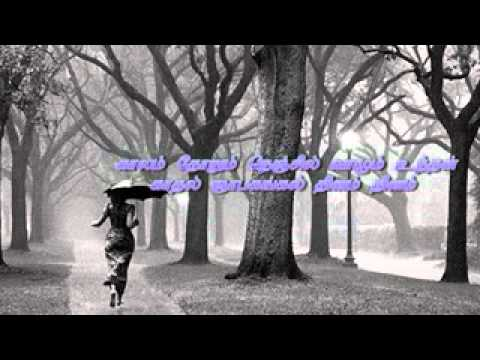 Kanavellam neethane with lyrics. Mp4 dilshanhamza youtube.