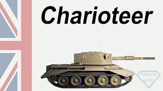 Charioteer - мастер, основной калибр