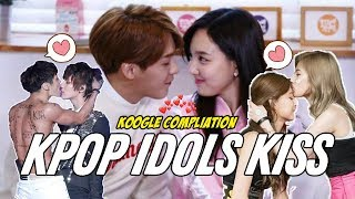 K-Pop Kissing Moments! | KPOP COMPILATION